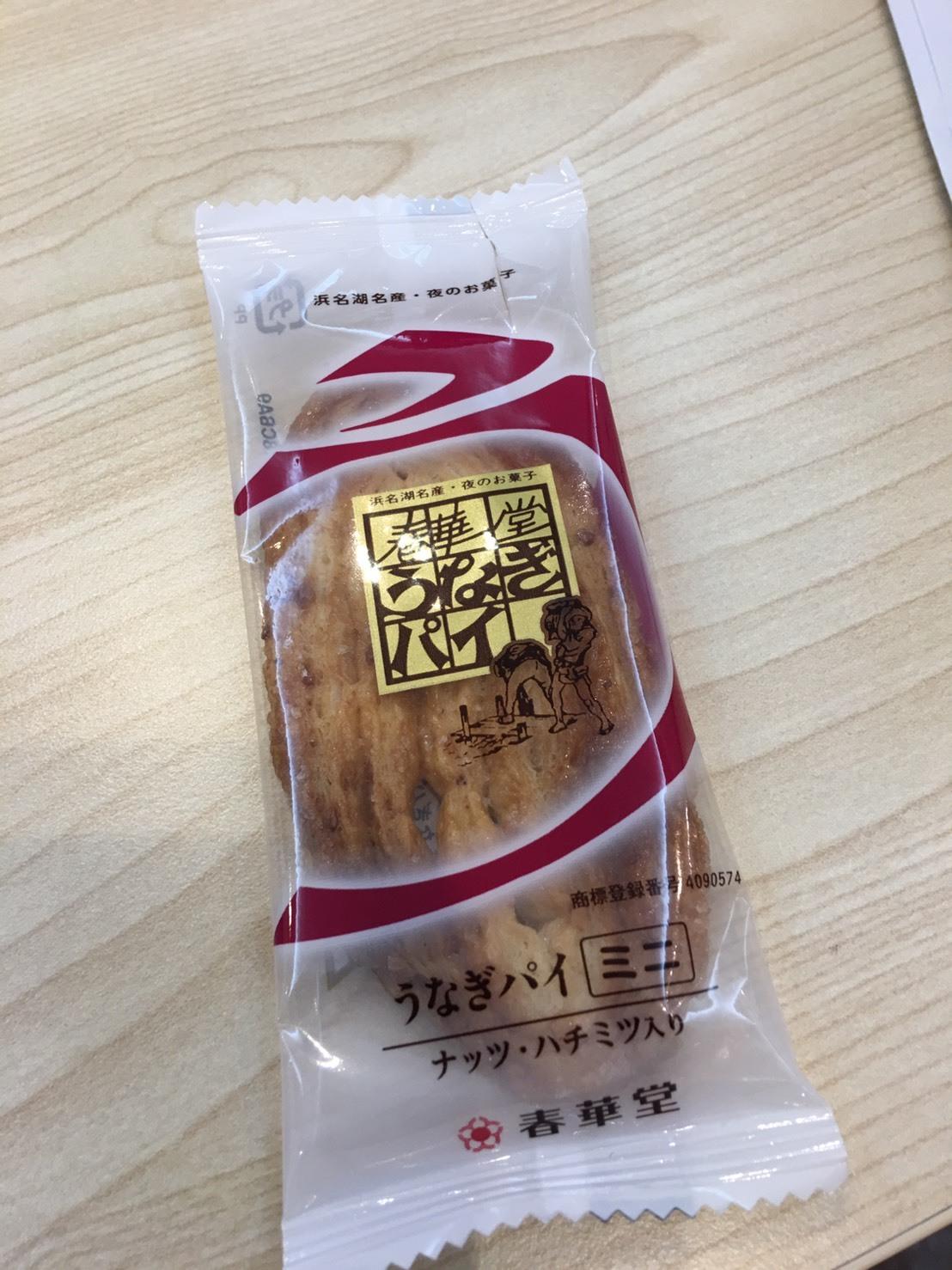 明美ちゃんお誕生日おめでとう〜〜❣️_a0163623_01523041.jpg