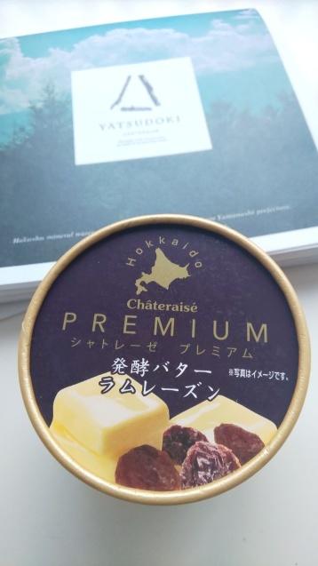 自由が丘 シャトレーゼ YATSUDOKI_c0124528_18244645.jpg