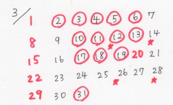 3月の予定_a0265743_18302072.jpeg
