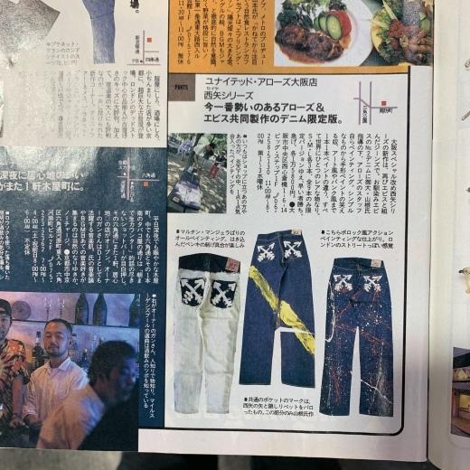 ART of EVISU スナップ撮影会 2日目_a0154045_03002042.jpeg