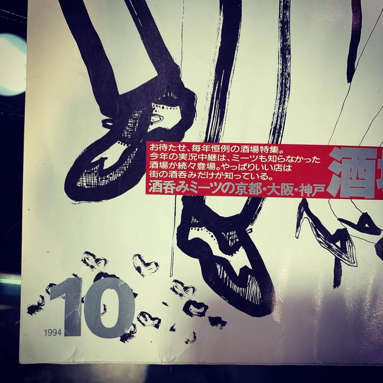 ART of EVISU スナップ撮影会 2日目_a0154045_03010139.jpeg