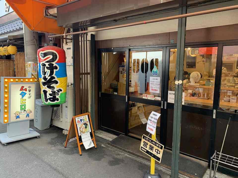 堺東のラーメン「中華そばムタヒロ」_e0173645_07244903.jpg