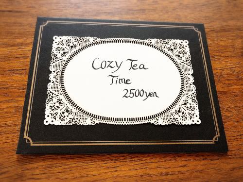 Tea Cozy@2020年3月_e0292546_01115155.jpg