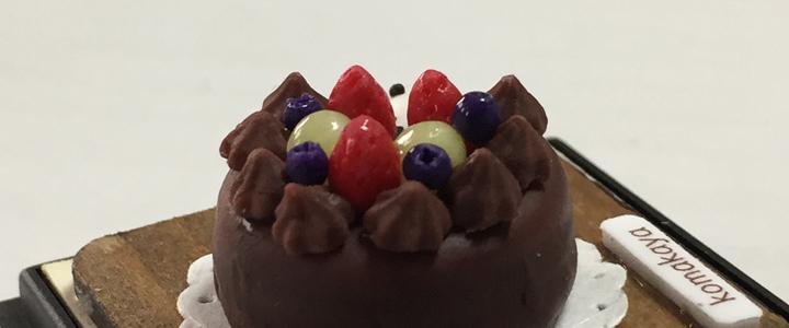 ぼくのごはん_チョコレートケーキ_f0195352_23160469.jpg