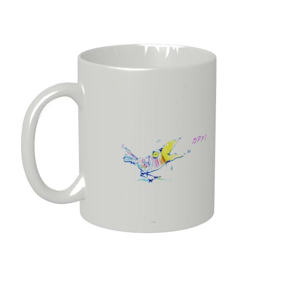 《 画室《游》 オリジナルイラストマグカップ   その 4 》_f0159856_07342177.png