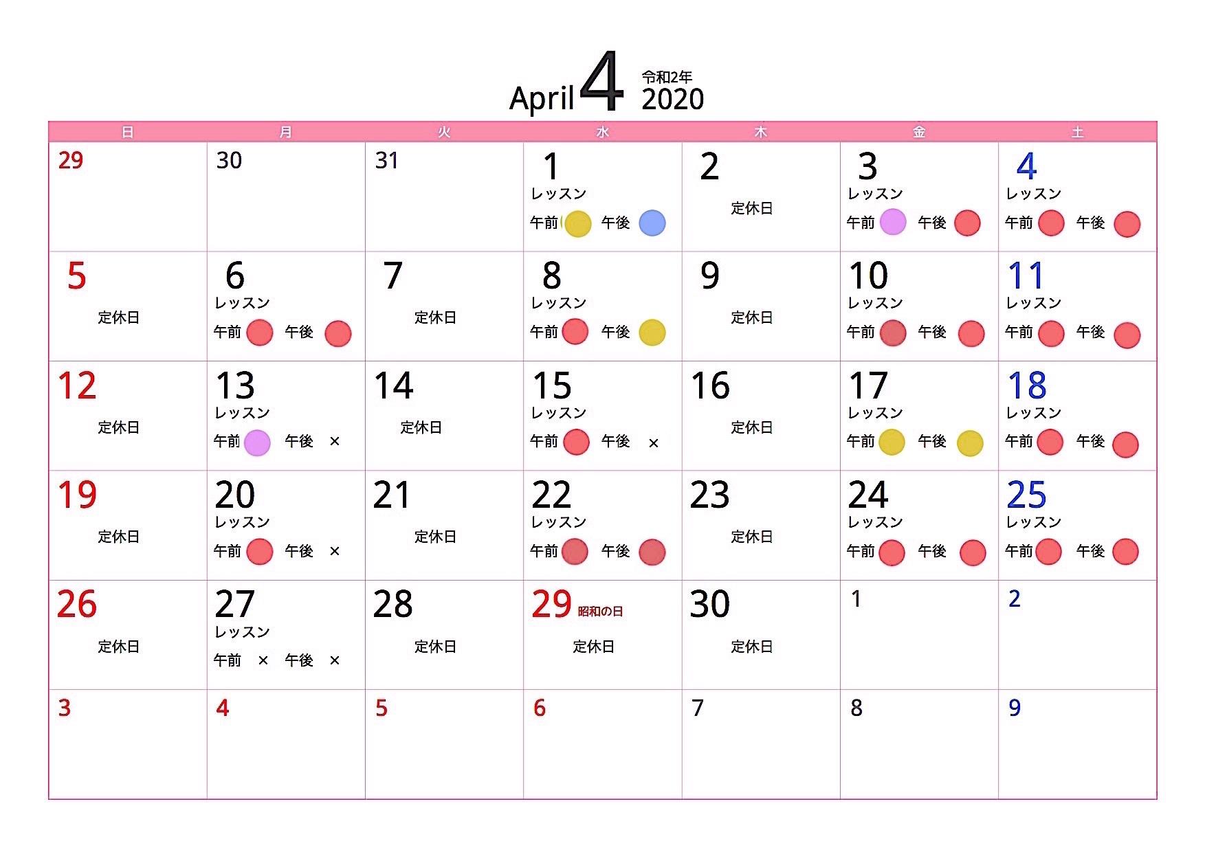 4月のレッスンのご案内_b0192257_20503751.jpg