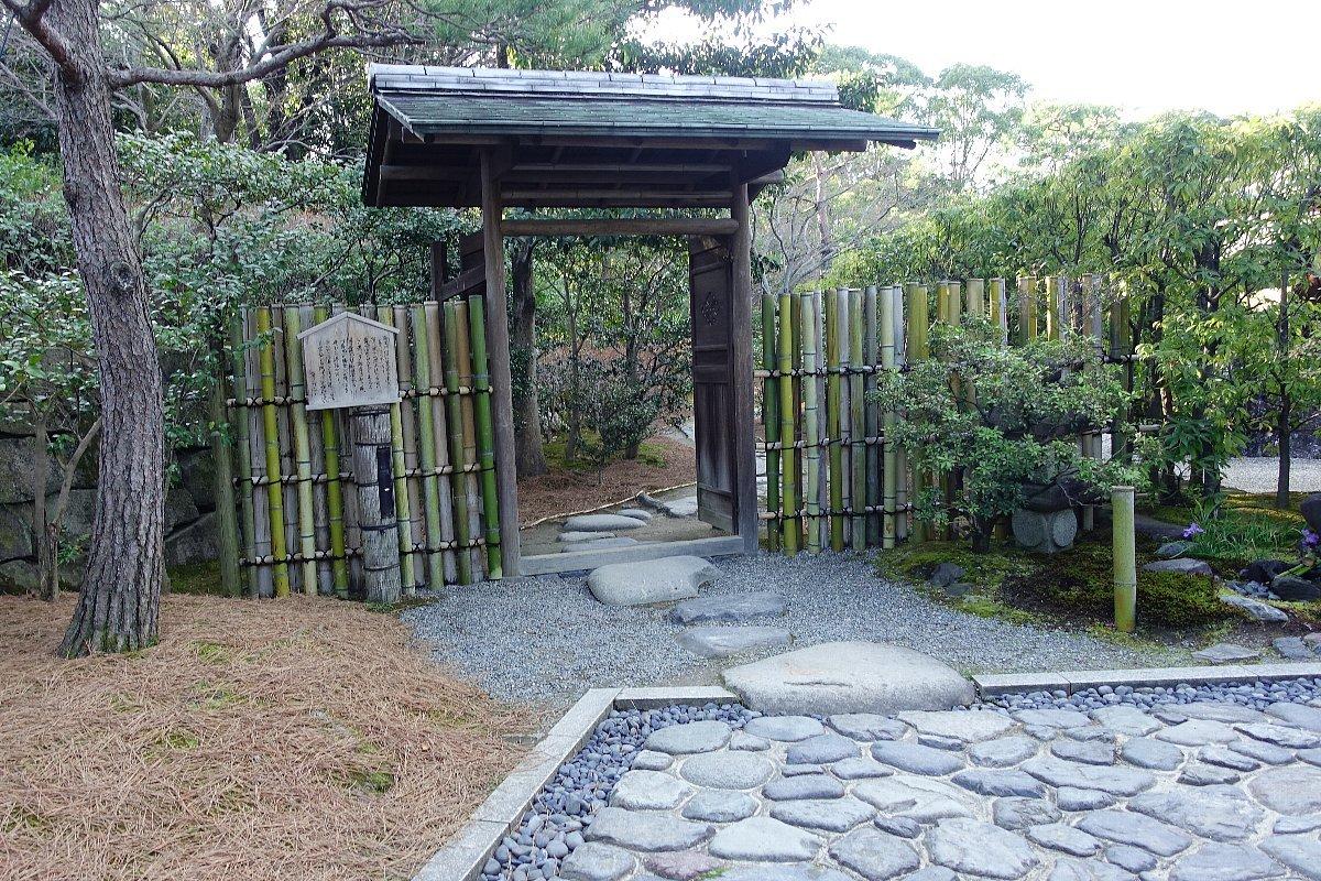 白鳥庭園(その2)_c0112559_08300037.jpg