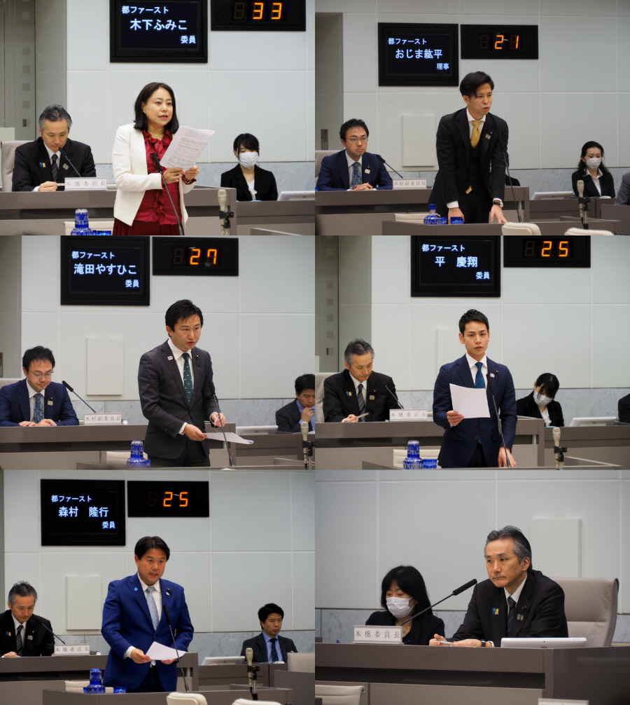 予算特別委員会総括質疑3日目_f0059673_23210431.jpg