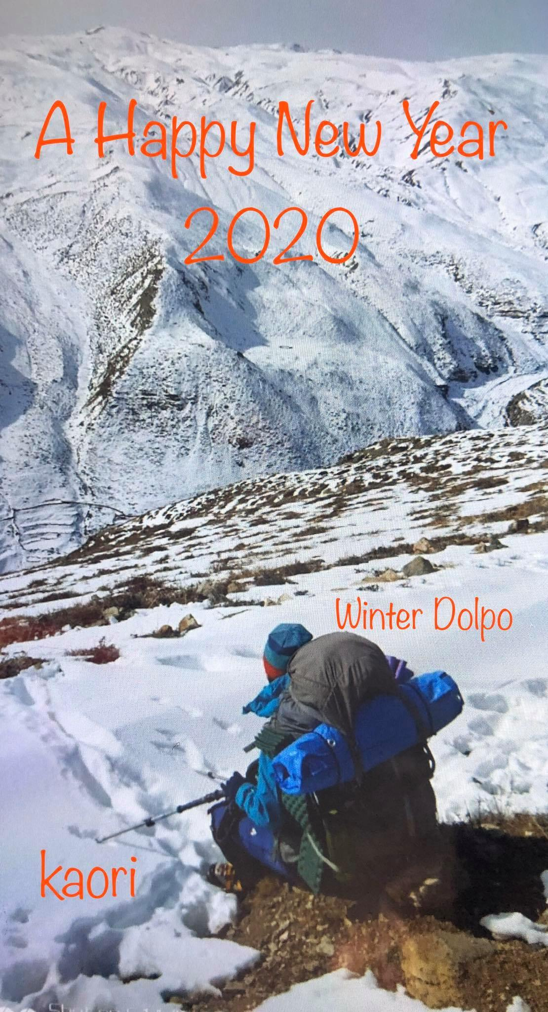 Dolpo越冬からの帰国しています〜〜^^_e0111396_20323470.jpg