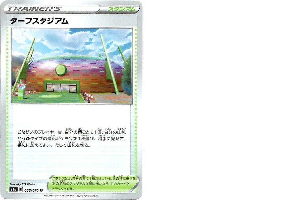【箱開封】ポケモンカードゲーム 強化拡張パック『VMAXライジング』(後編)_f0205396_21195306.jpg