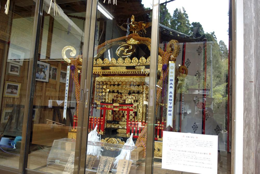 東金・山武寺社めぐり~ 田間神社_b0114798_17150307.jpg
