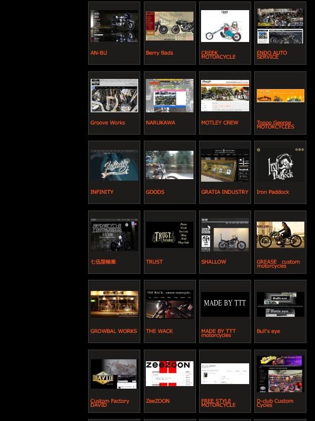 JOINTS2020 出展者ホームページ更新_c0117500_10433758.jpg