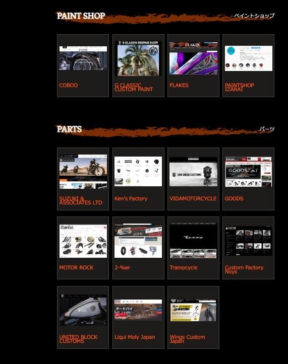 JOINTS2020 出展者ホームページ更新_c0117500_10435604.jpg