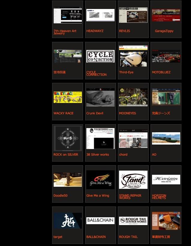 JOINTS2020 出展者ホームページ更新_c0117500_10441390.jpg