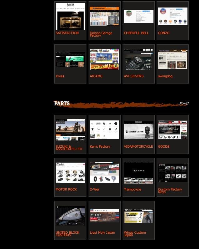 JOINTS2020 出展者ホームページ更新_c0117500_10442131.jpg