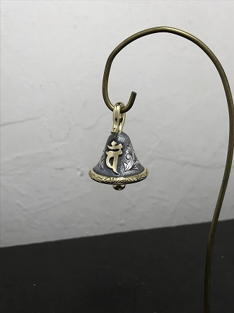 シルバーと真鍮の梵字ベル~!_e0170707_09163737.jpg