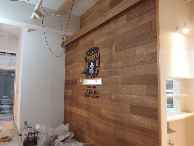 ベアレン醸造所様 駅前新店舗開店工事 工事は終盤です!_f0105112_05272637.jpg