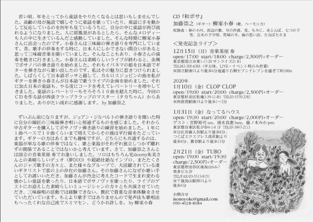 CD、7インチなど_e0197417_21294505.jpg