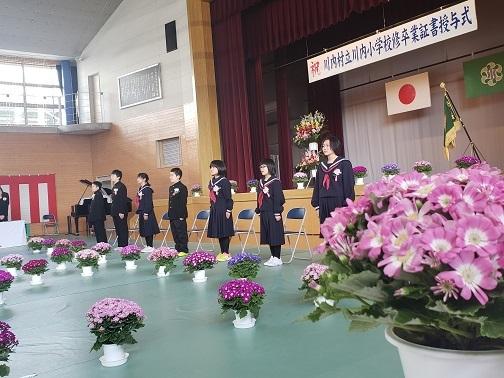 川内小学校卒業式_d0003224_15475559.jpg