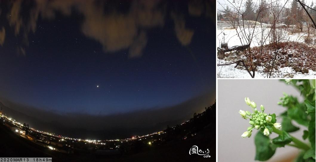 夜空と雪と_a0212730_20553240.jpg