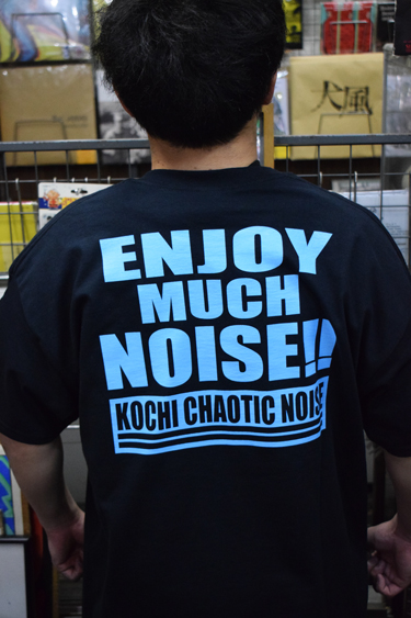 SAVE THE CHAOTIC NOISE!!_f0004730_181052.jpg