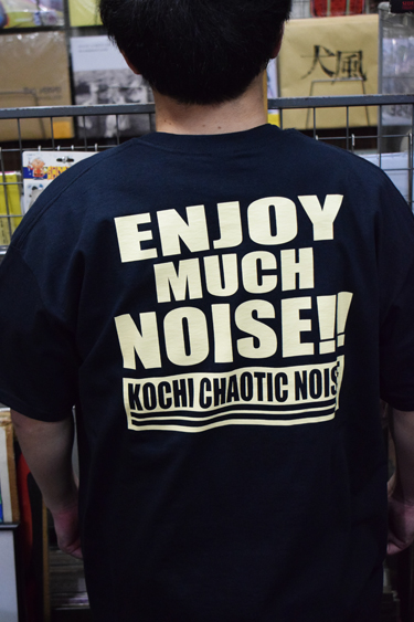 SAVE THE CHAOTIC NOISE!!_f0004730_188491.jpg