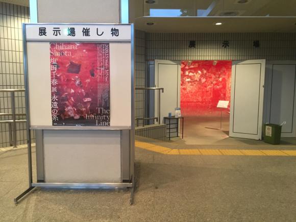 岸和田へ_b0405445_22090187.jpg