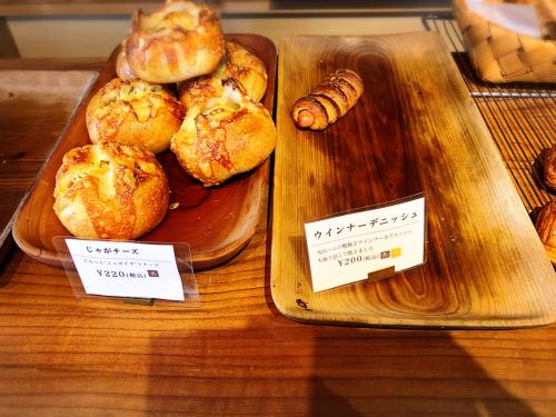 パン焼き小山 土の香(Tonoka)_e0292546_21011246.jpg