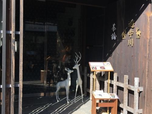 京都・奈良 冬の旅\'20 その5_e0326953_17454526.jpg