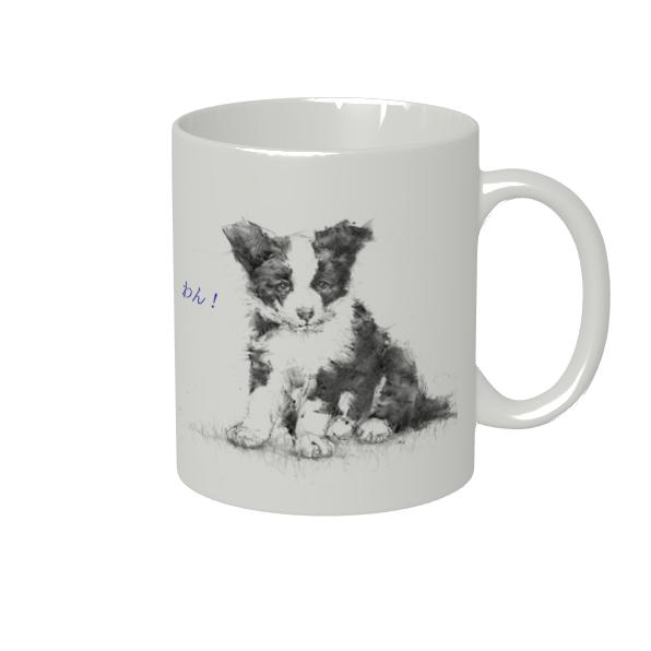 《 画室《游》 オリジナルイラストマグカップ   その 4 》_f0159856_09205335.png