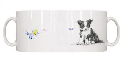 《 画室《游》 オリジナルイラストマグカップ   その 4 》_f0159856_09230240.png