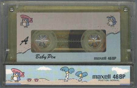 maxell ファンシーカセット BP_f0232256_23014226.jpg