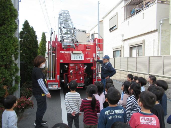 消防車がやってきたよ!_c0197584_14353626.jpg