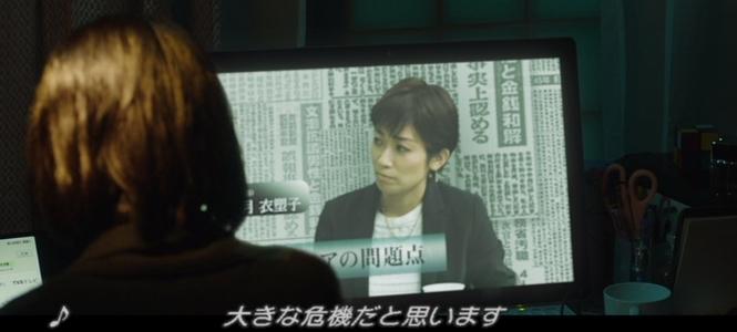 『新聞記者』 藤井道人 2019_d0151584_23553202.jpg