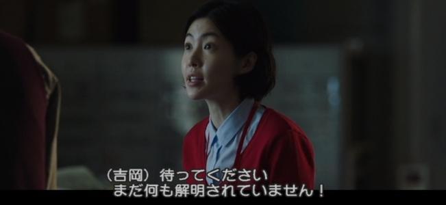 『新聞記者』 藤井道人 2019_d0151584_23554929.jpg
