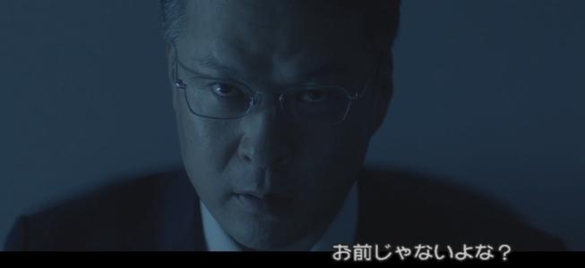 『新聞記者』 藤井道人 2019_d0151584_23560424.jpg