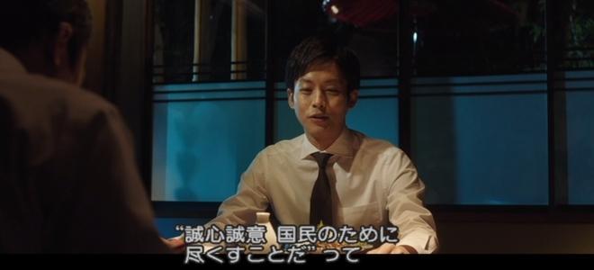 『新聞記者』 藤井道人 2019_d0151584_23560687.jpg