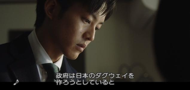 『新聞記者』 藤井道人 2019_d0151584_23581396.jpg