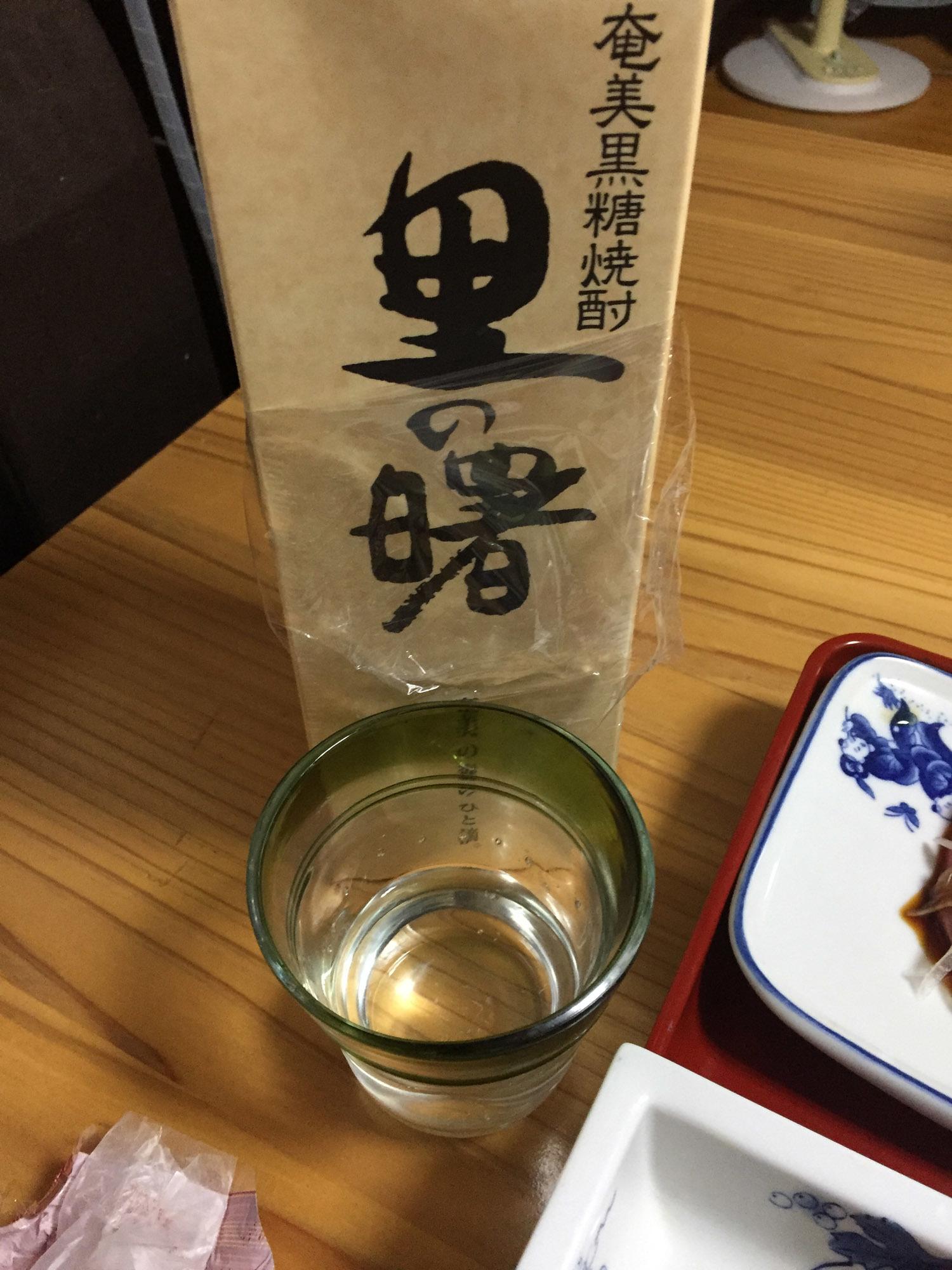 奄美大島:与路島の蝶々&旅行 ⑬_e0362696_16051384.jpg