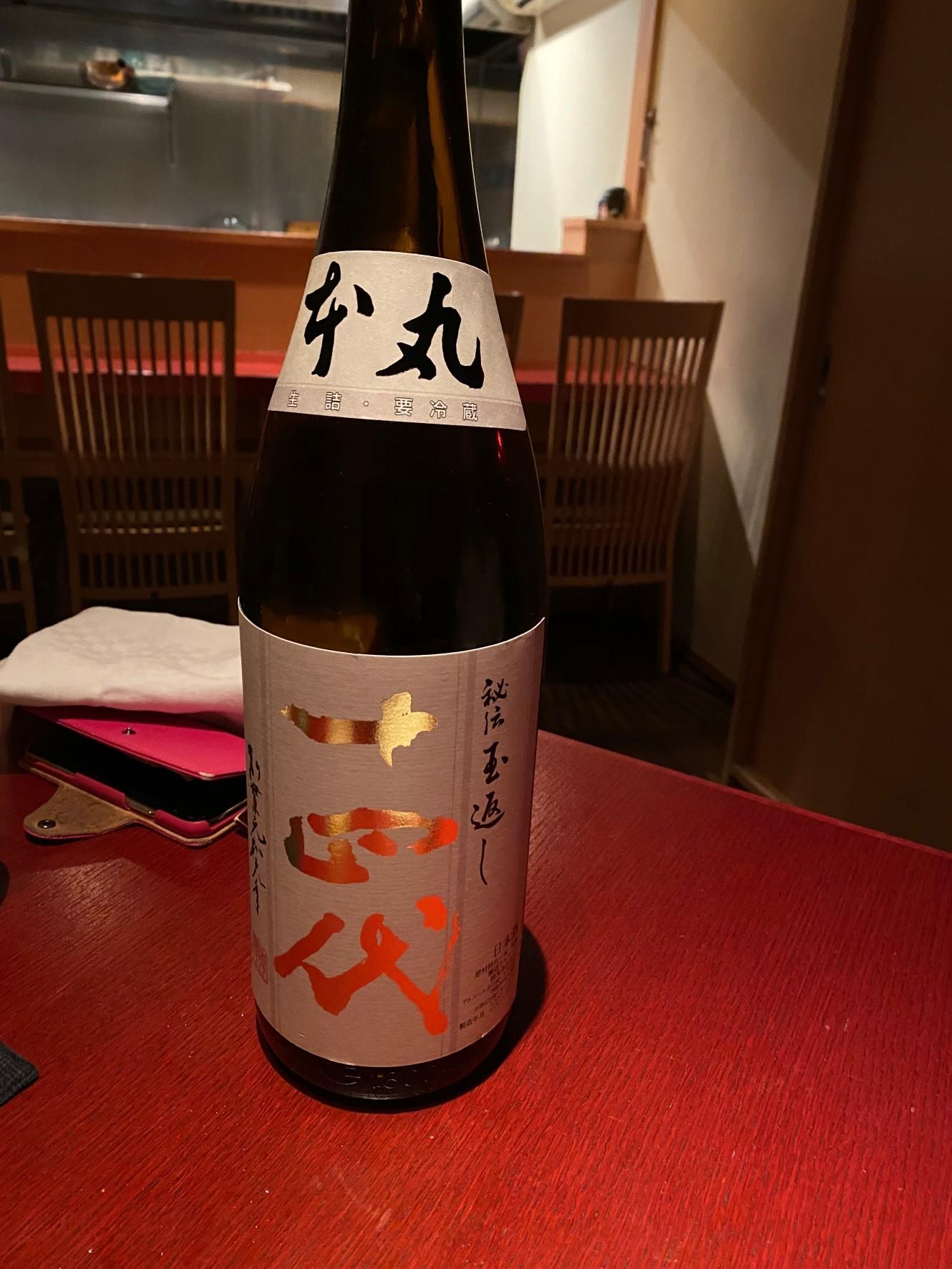 そうだ!京都に行く…よりも_b0210699_23425477.jpeg