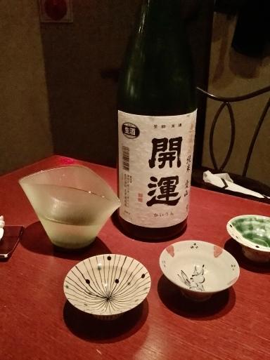 そうだ!京都に行く…よりも_b0210699_23495463.jpeg