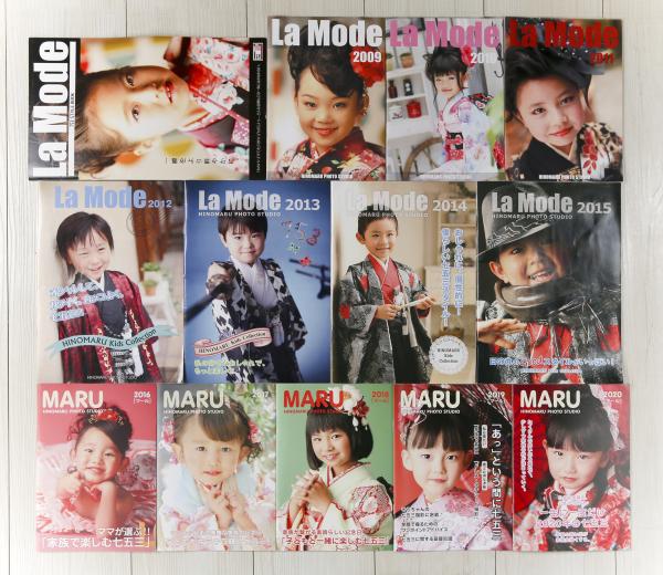 〜2020年七五三カタログ「MARU」完成しました〜_b0203705_16022190.jpg