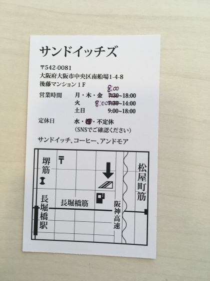 春の高校野球中止(大杉)_f0354314_23011740.jpeg