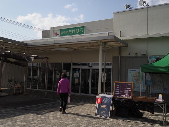 道の駅たけはら_c0116915_23075121.jpg