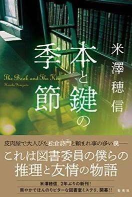 二月の読書 つづき_a0315830_12243361.jpg