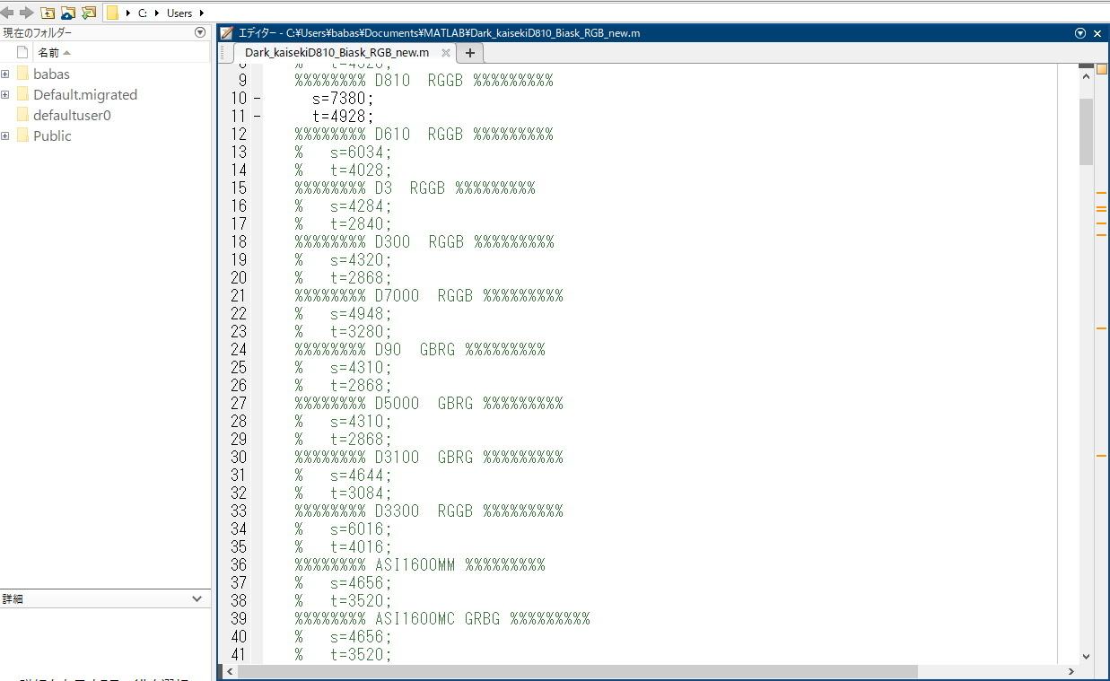 デジタル一眼レフのノイズ解析ごっこ①_f0346040_15390995.jpg