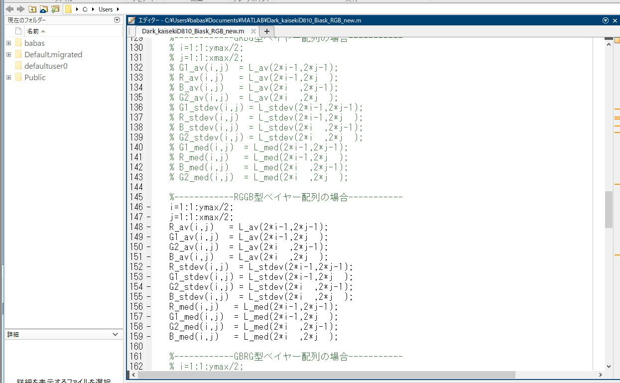 デジタル一眼レフのノイズ解析ごっこ①_f0346040_15391677.jpg