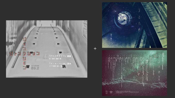 完売間近です。 正規版ジャケットアートワーク公開&CD収録分数がHidden Track(隠しトラック)を含め109分超になりました。 + 流通店舗様情報 _d0158942_20335999.jpg