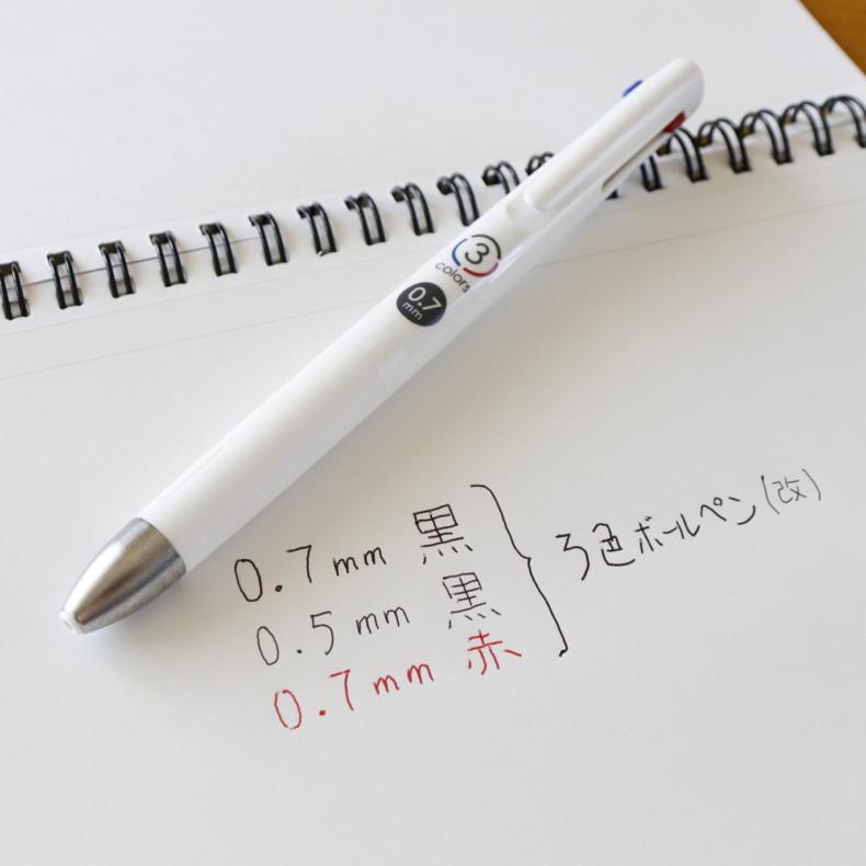#ブレンアンバサダー  ブレない3色ボールペン「ブレン3C」を使っています_c0060143_23513627.jpg