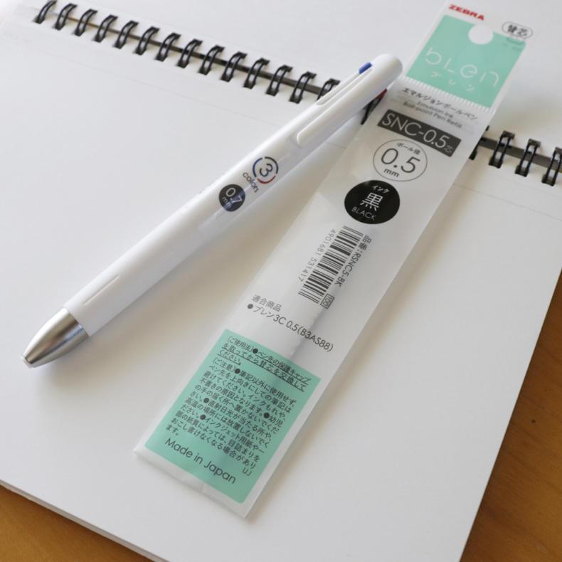 #ブレンアンバサダー  ブレない3色ボールペン「ブレン3C」を使っています_c0060143_23513855.jpg